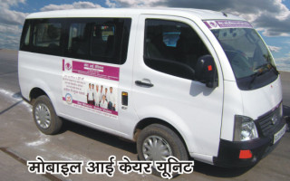 Mobile-eye-care-unit